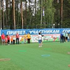 День физкультурника, посвященный празднованию 80-летия Всероссийского Дня физкультурника