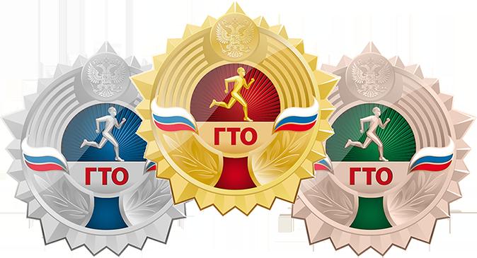 """Открытое первенство ФГУП """"ПСЗ"""" по многоборью ГТО"""